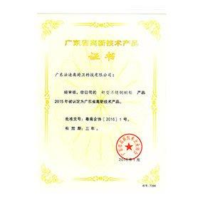 "Fadior was awarded ""National Hi-tech Enterprise""."